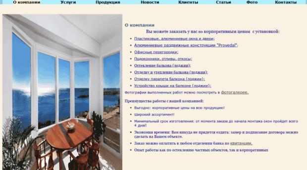 isc.web-box.ru