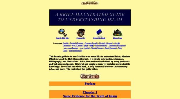 islam-guide.com