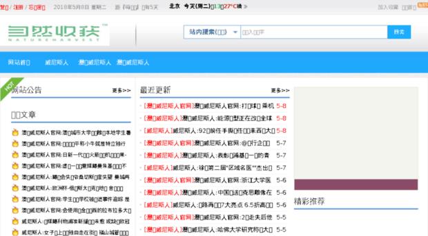 it263.com.cn