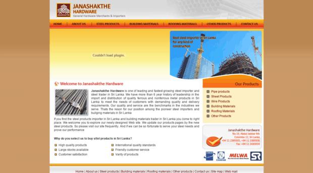 janashakthe.com