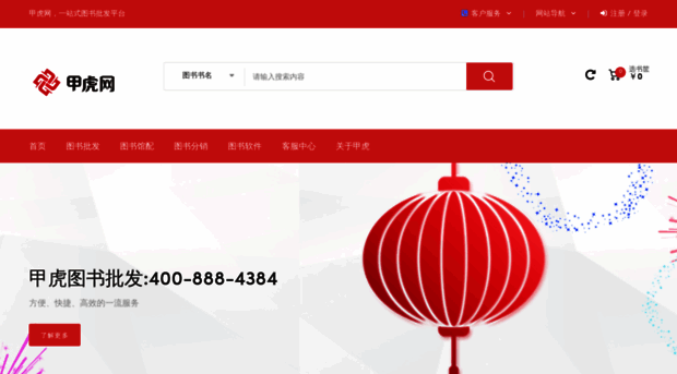 jarhu.com