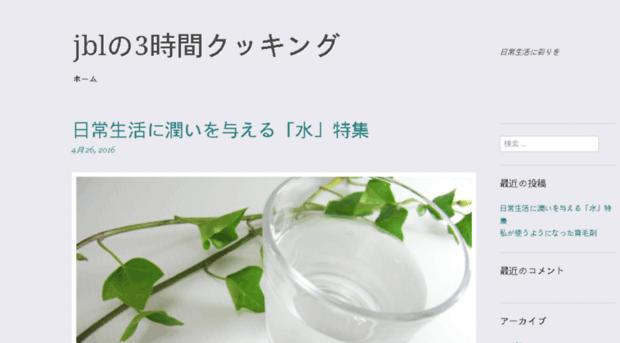jbl.or.jp