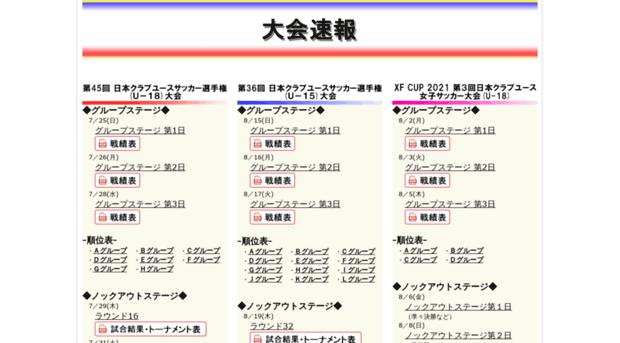 jcy-result.info