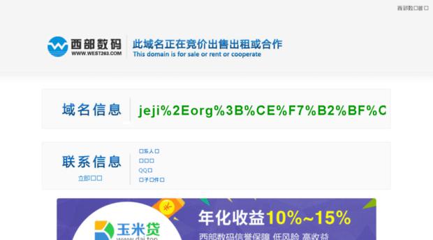 jeji.org