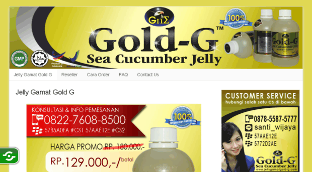 jellygamatgold-g.com
