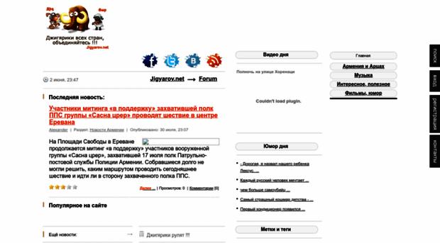jigyarov.net