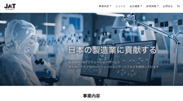jmtech.co.jp