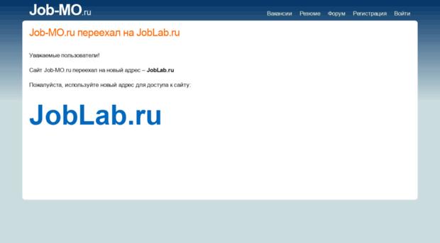 job-mo.ru
