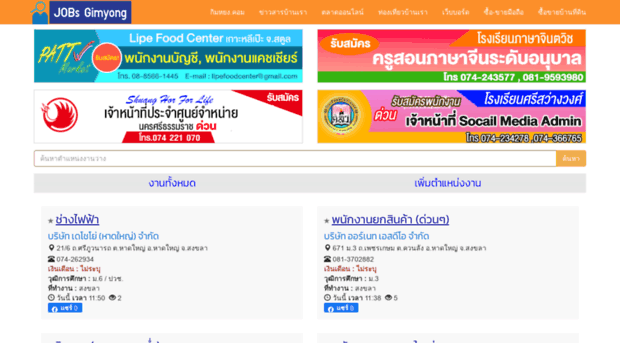 jobs.gimyong.com