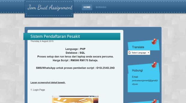 jombuatassignment.blogspot.com