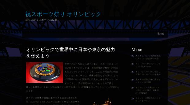 jpexpress.jp