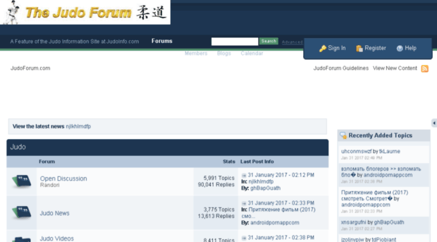 judoforum.com