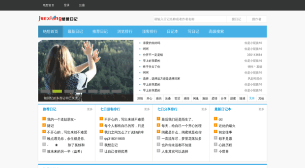 juexiang.com