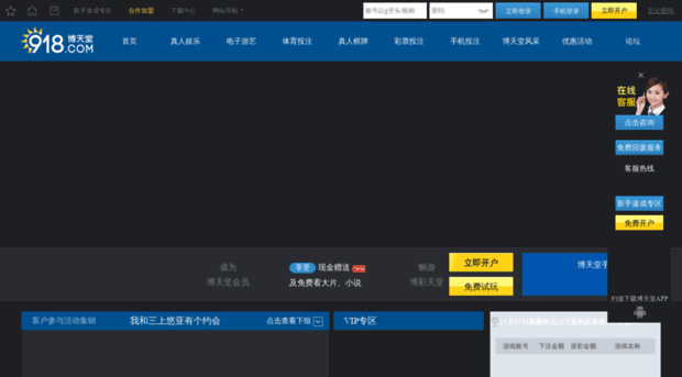 jumbobookmarks.com