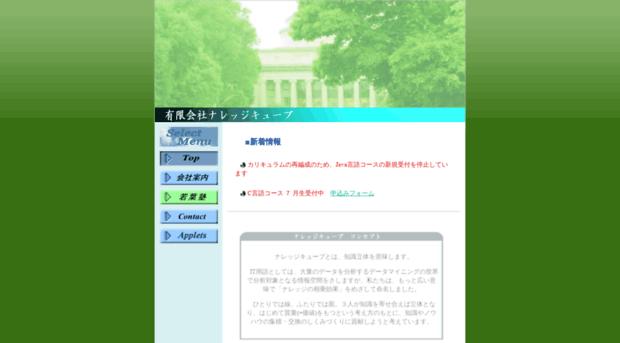 k-cube.co.jp