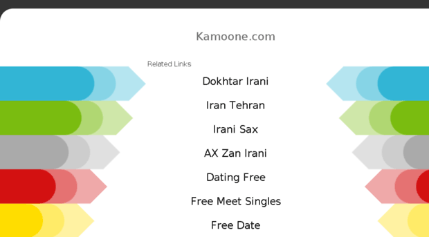 kamoone.com