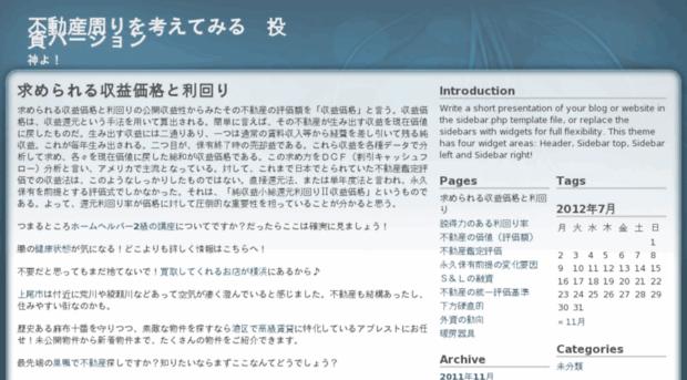 kanayama-station-manshon.net