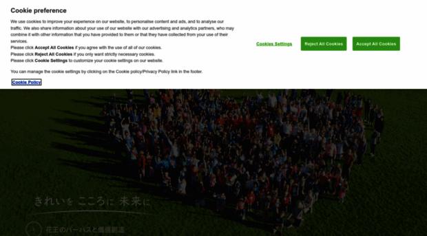 kao.co.jp
