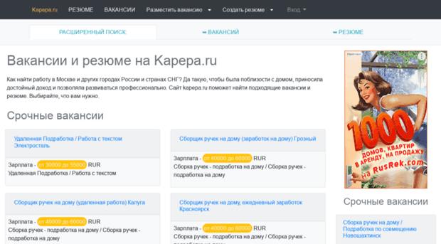kapepa.ru