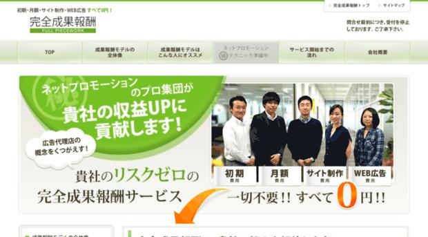 key-word.jp