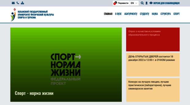 kgufkst.ru