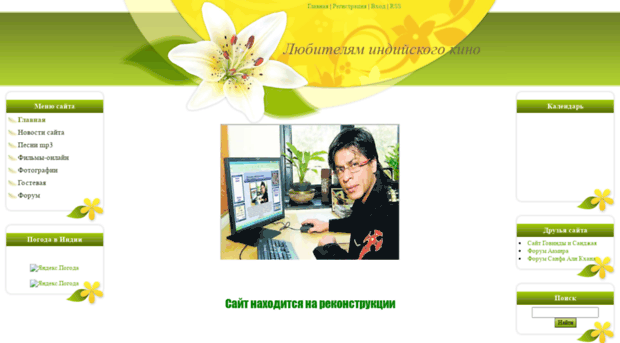 khushi1.narod.ru