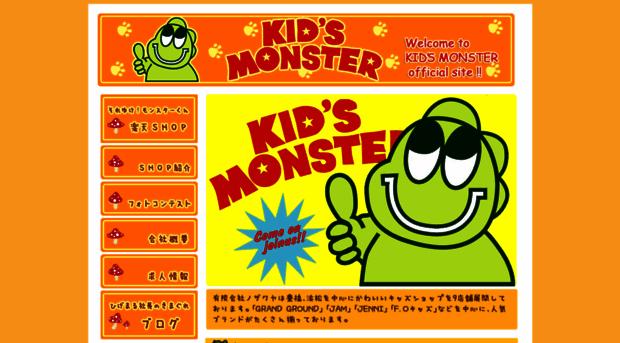 kids-monster.net