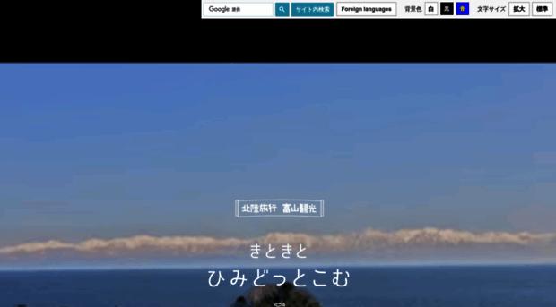 kitokitohimi.com