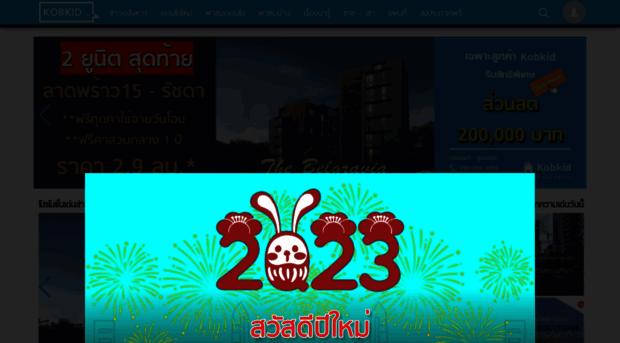 kobkid.com