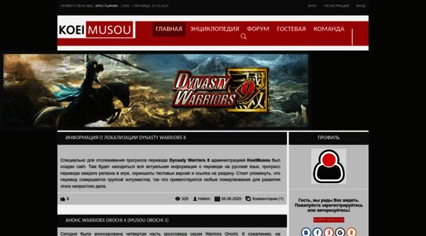 koeimusou.ru