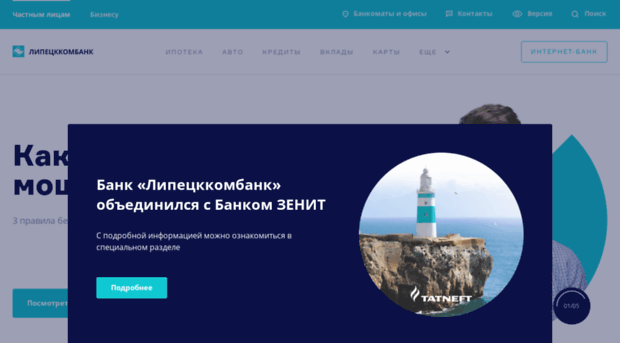 kombank.ru