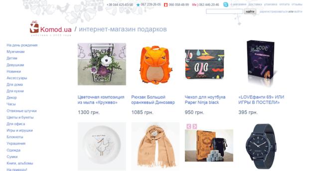 komod.com.ua