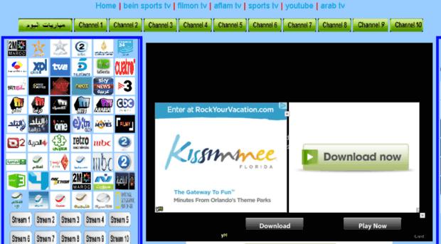 Kora online tv live | kora online. 2020-02-21