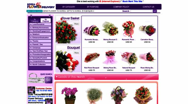 koreaflowerdelivery.com