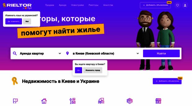 krivoj-rog.mesto.ua