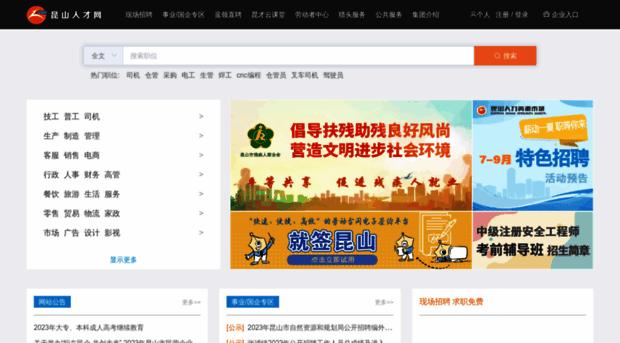 kshr.com.cn