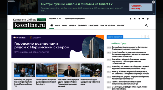 ksonline.ru