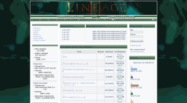 la2.idknet.com