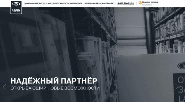 lada-image.ru