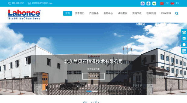 lanbeishi.com