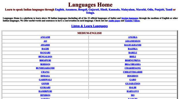 languageshome.com