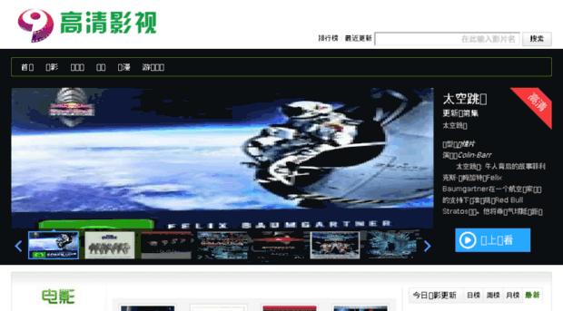 laofan.net