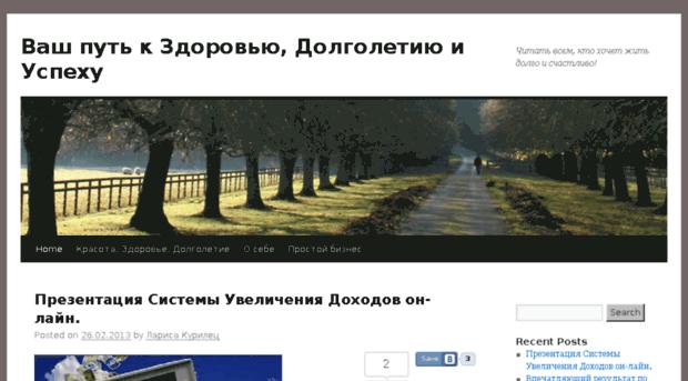 larisakurilets.ru