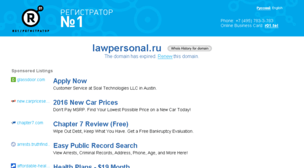 lawpersonal.ru