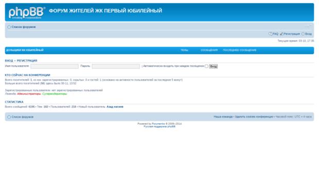 lesnayakorona.flyboard.ru