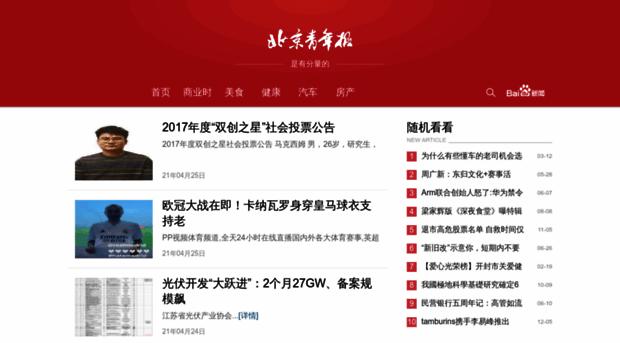 liao1.com