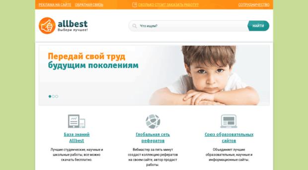 libraries allbest ru Библиотека revolution libraries allbest