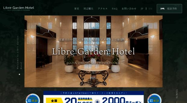 libregardenhotel.com