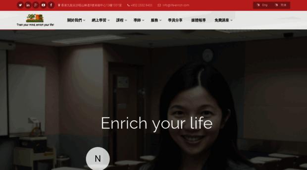 life-enrich.com