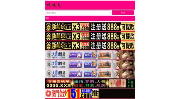 linxiwei.com